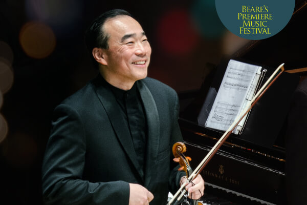 Chamber Music Gala with Cho-Liang Lin
