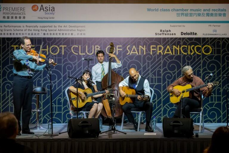 Hot Club of San Francisco_PPHK